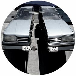 раздел машины между супругами - фото 4