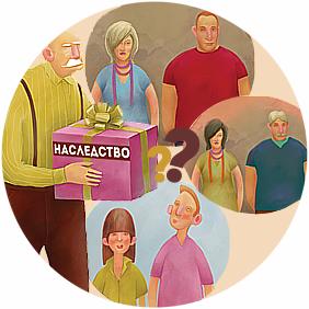 4.1. Возможность изменения и расторжения мирового соглашения