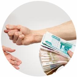 Прекращение выплаты алиментов все