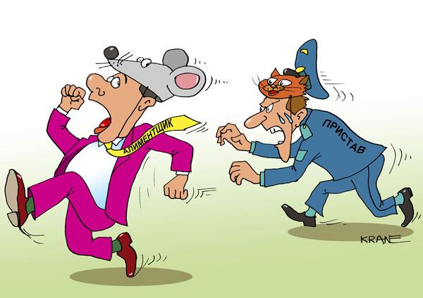 карикатура пристав в костюме кошки бежит за алиментоплательщиком в костюме мыши