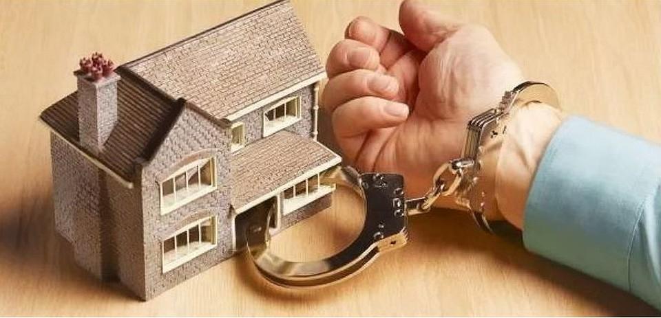 суд наложил арест на имущество