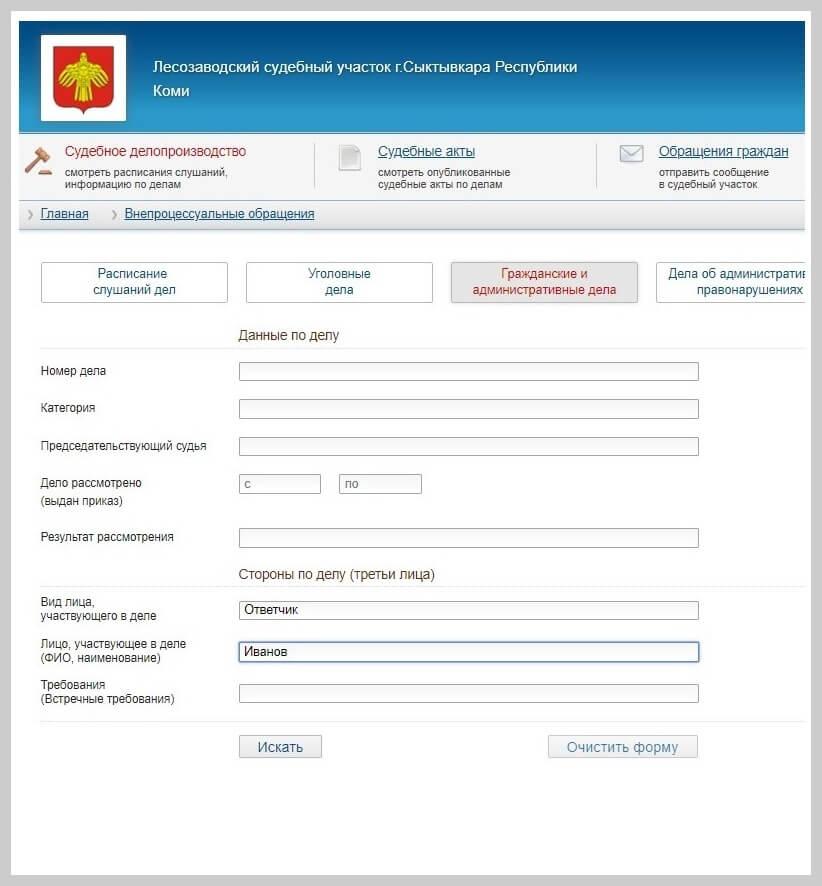 Статус заявки на кредит в восточном экспресс банке