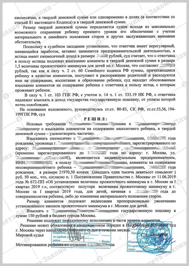 Доверенность юридического лица на ведение дела об административном правонарушении