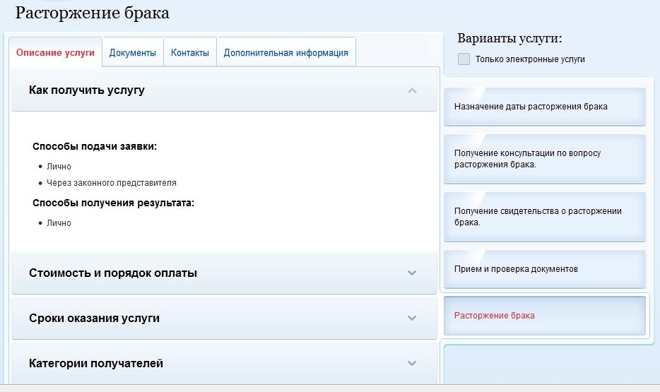 Сколько лет надо отработать чтобы получить статус «ветеран труда» во владимирской области?