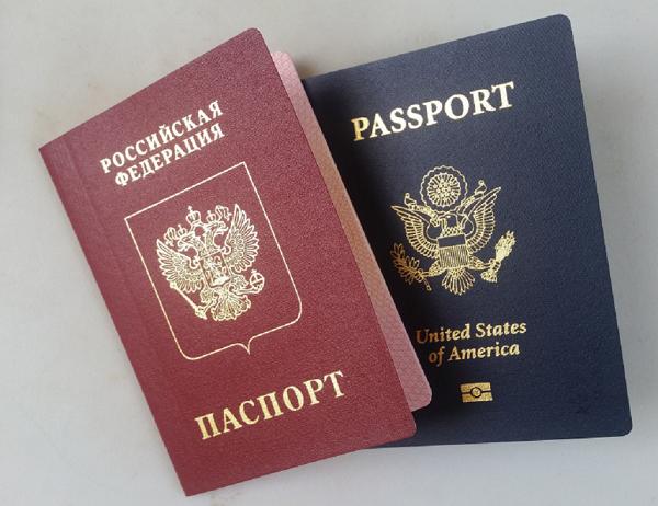 Документы для развода с иностранцем